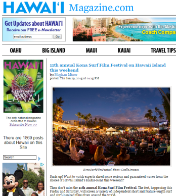 11TH ANNUAL KONA SURF FILM FESTIVAL ON HAWAII ISLAND THIS WEEKEND